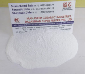 TALC POWDER FOR POLISHING FOR PULSES IN UDAIPUR, RAJASTHAN, INDIA