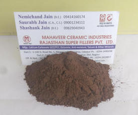 yLLOW OXIDE POWDER In Udaipur , Rajasthan India